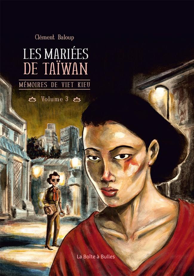 Clément Baloup, Les Mariées de Taïwan, Vol. 3