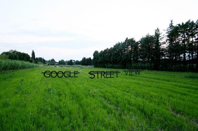 Rero, Google (2012)
