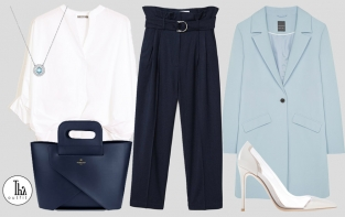 Thy Outfit #7 – Classic Chic outfit