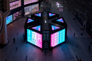 Nike+ Run Club on Huaihai Pop-up Gym by Coordination Asia - Downtown Shanghai
