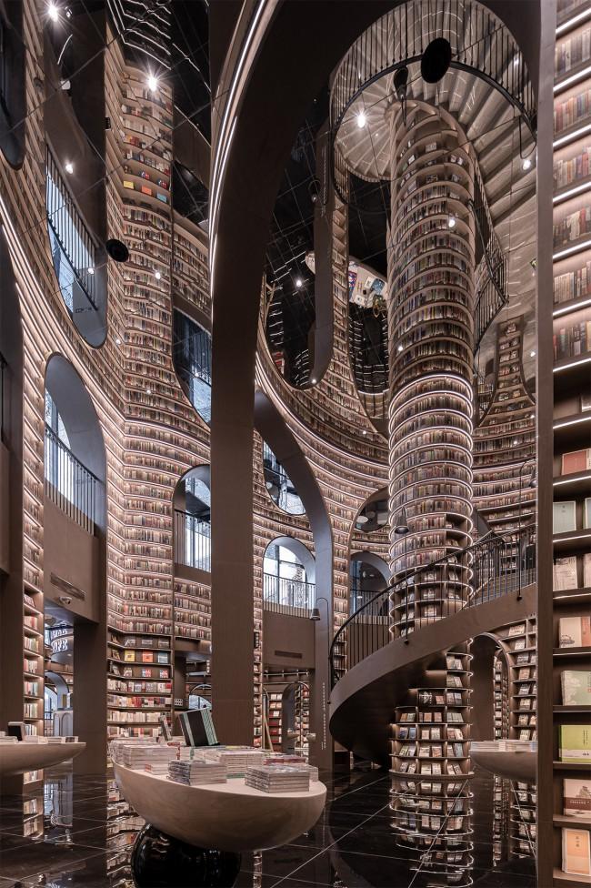 Zhongshuge Bookshop by Xiang Li